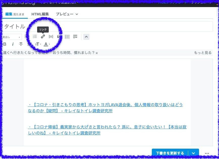 f:id:noji_rei:20200527162317j:plain