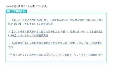 f:id:noji_rei:20200527162735j:plain