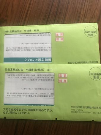 f:id:noji_rei:20200814184200j:plain