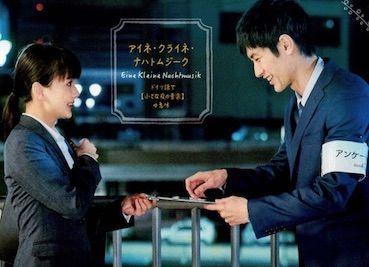 f:id:noji_rei:20200831213119j:plain