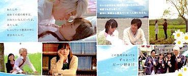 f:id:noji_rei:20200901161638j:plain