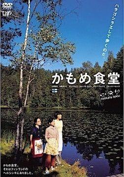 f:id:noji_rei:20201029150634j:plain