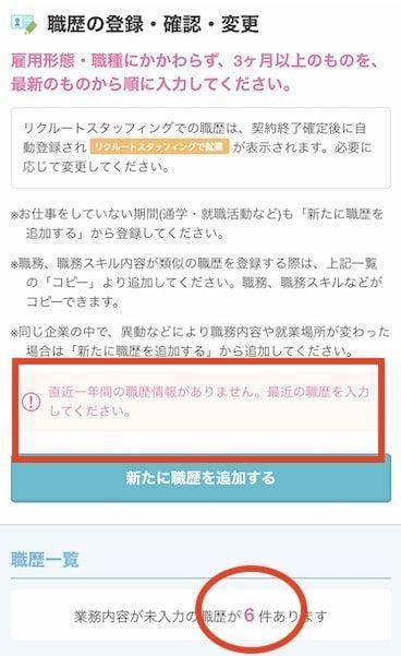 f:id:noji_rei:20201229113731j:plain