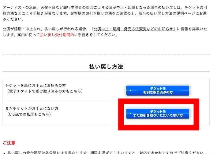f:id:noji_rei:20210116151559j:plain