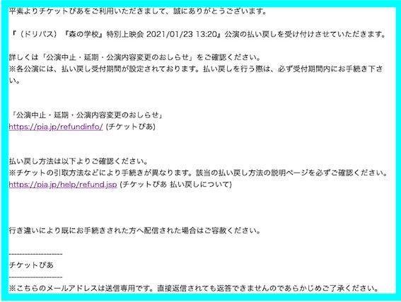 f:id:noji_rei:20210116183552j:plain