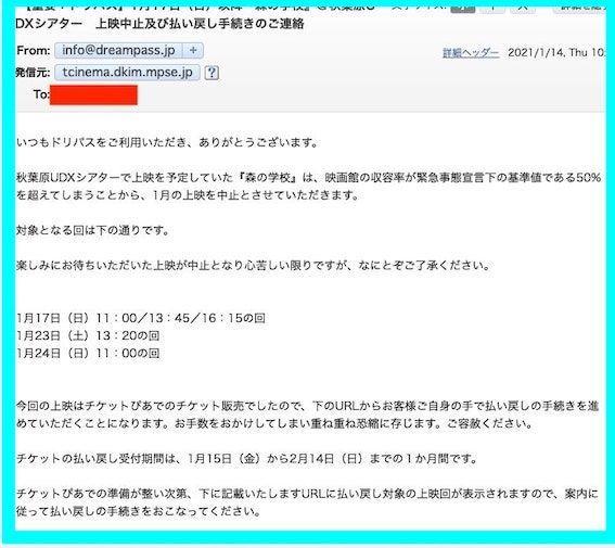f:id:noji_rei:20210116183810j:plain