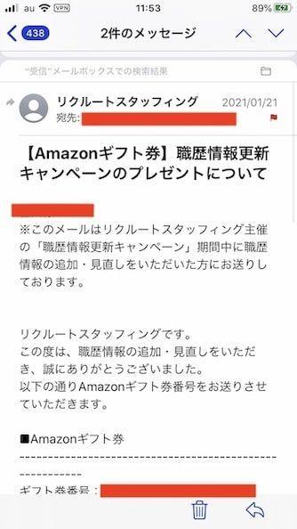 f:id:noji_rei:20210225203309j:plain