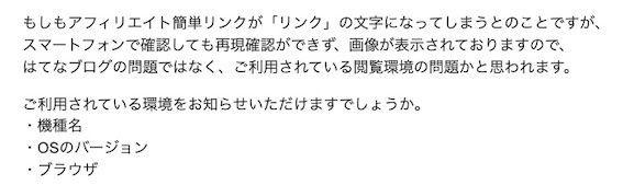 f:id:noji_rei:20210706151736j:plain