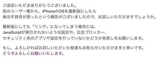 f:id:noji_rei:20210706152331j:plain