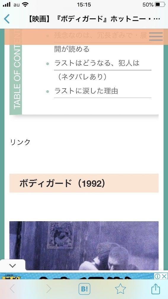 f:id:noji_rei:20210706153156j:plain