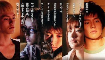 f:id:noji_rei:20210729162820j:plain