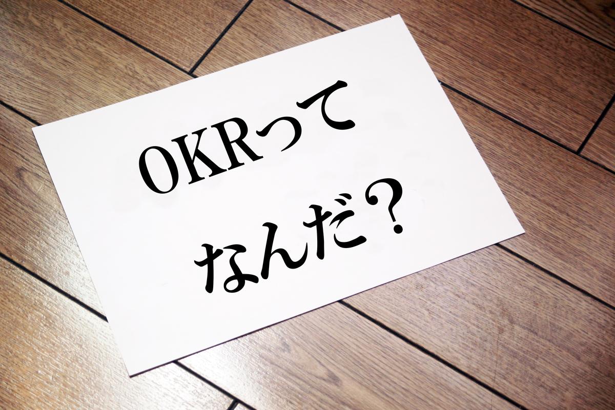 f:id:nojikoji1948:20200513015921j:plain
