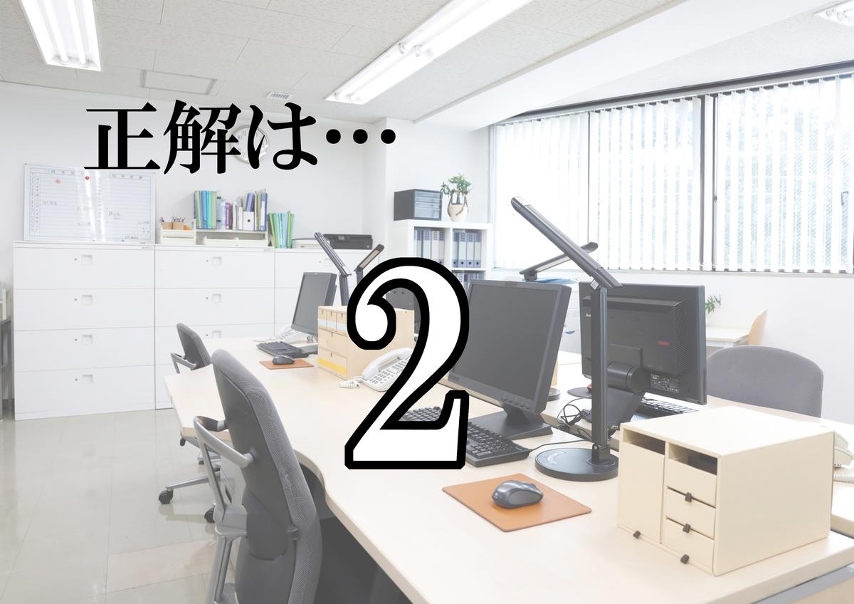 f:id:nojikoji1948:20200607200848j:plain