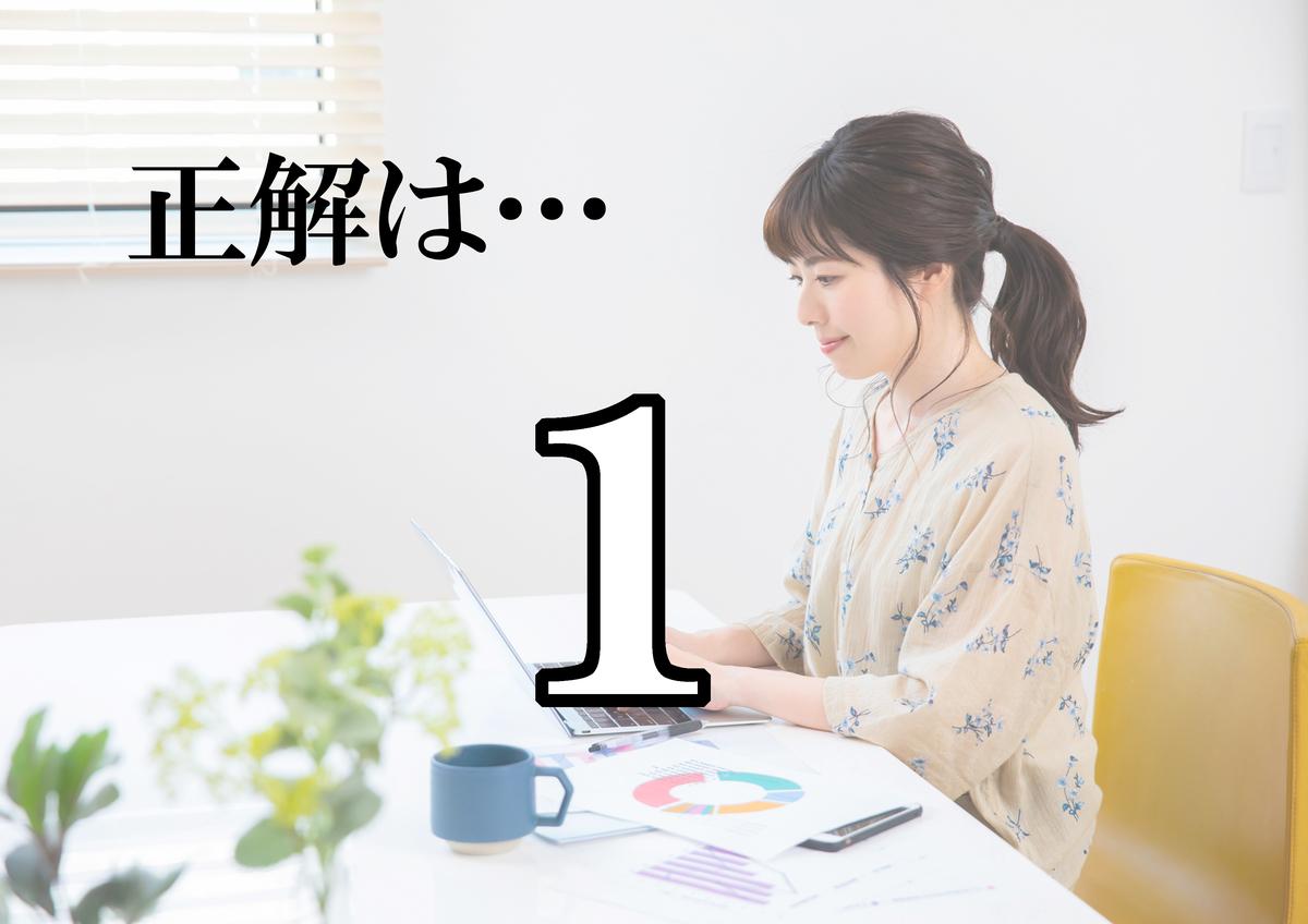 f:id:nojikoji1948:20200607200911j:plain