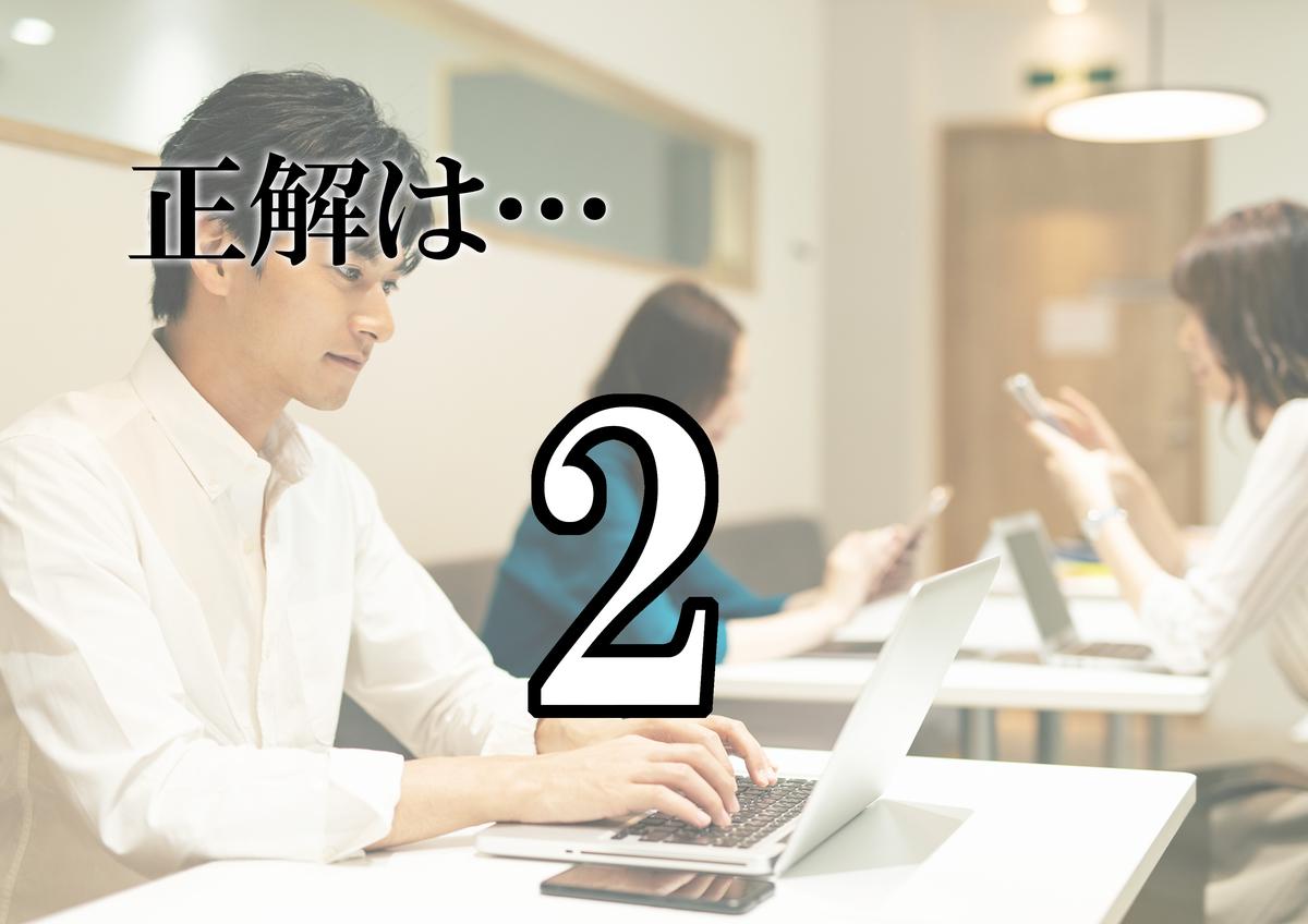 f:id:nojikoji1948:20200607201036j:plain