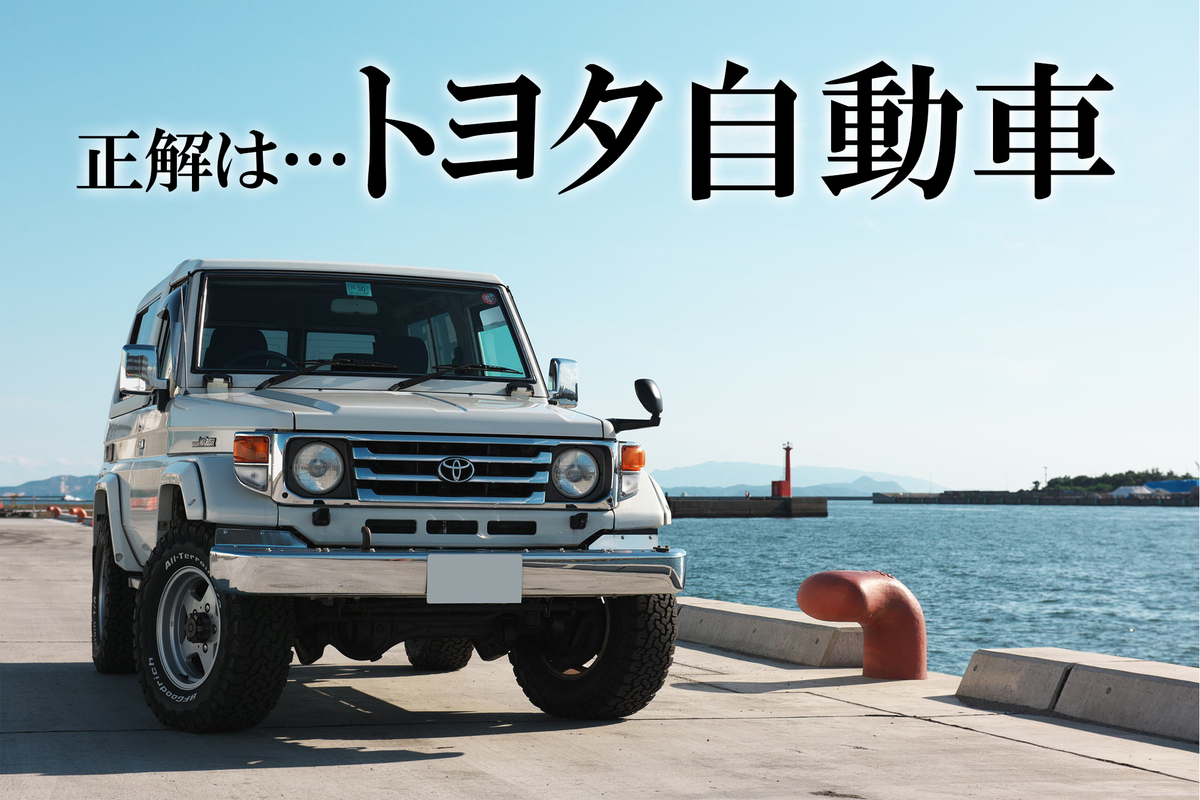 f:id:nojikoji1948:20200705221028j:plain