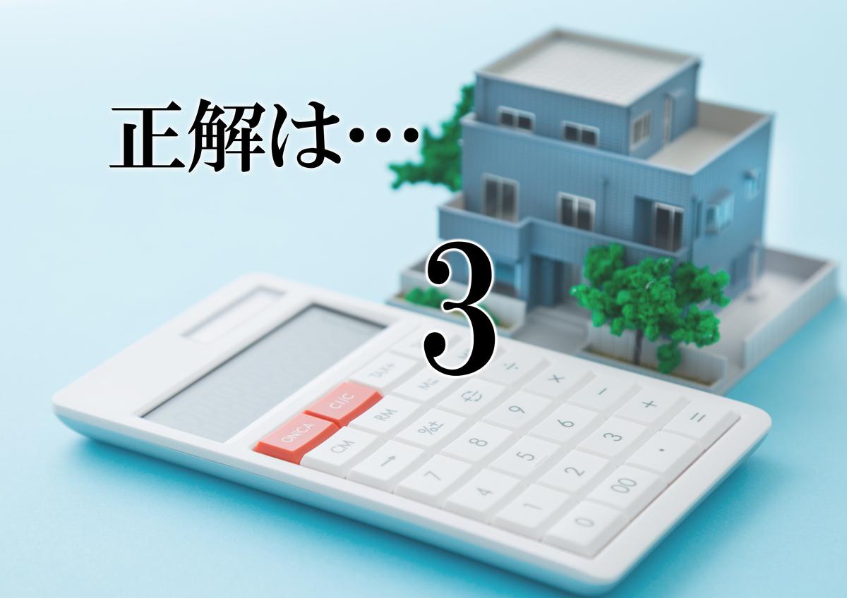 f:id:nojikoji1948:20200820233900j:plain
