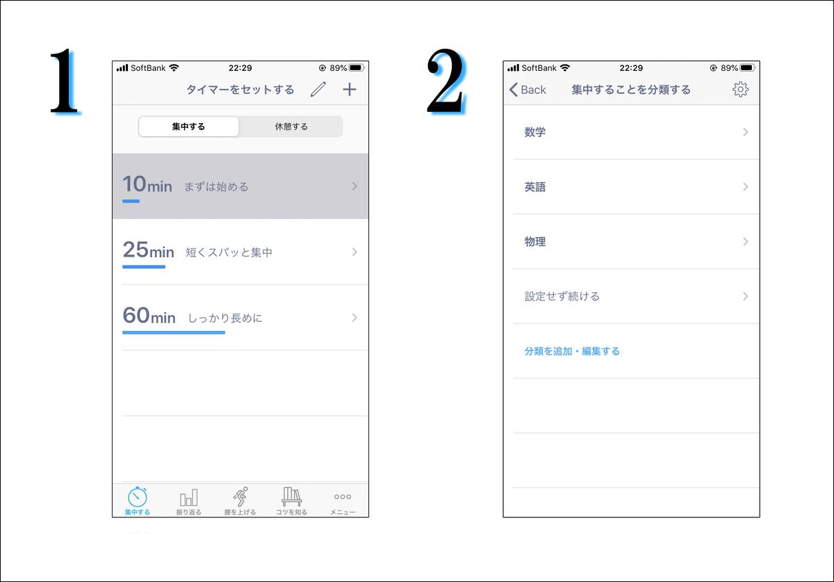 f:id:nojikoji1948:20200826180127j:plain