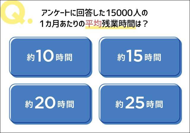 f:id:nojikoji1948:20201004235459j:plain
