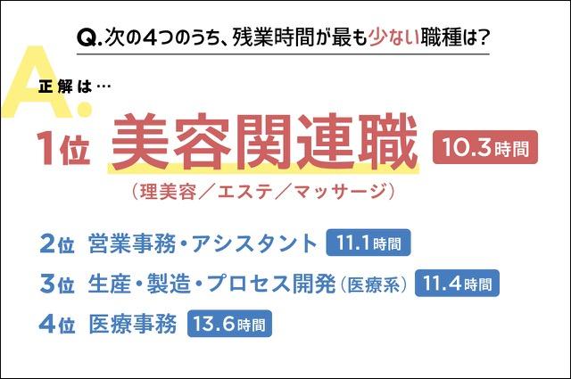 f:id:nojikoji1948:20201004235619j:plain
