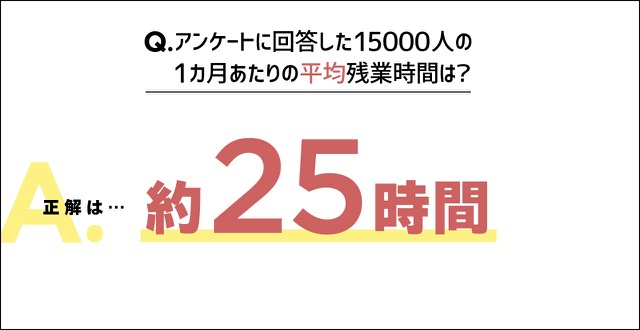 f:id:nojikoji1948:20201004235713j:plain