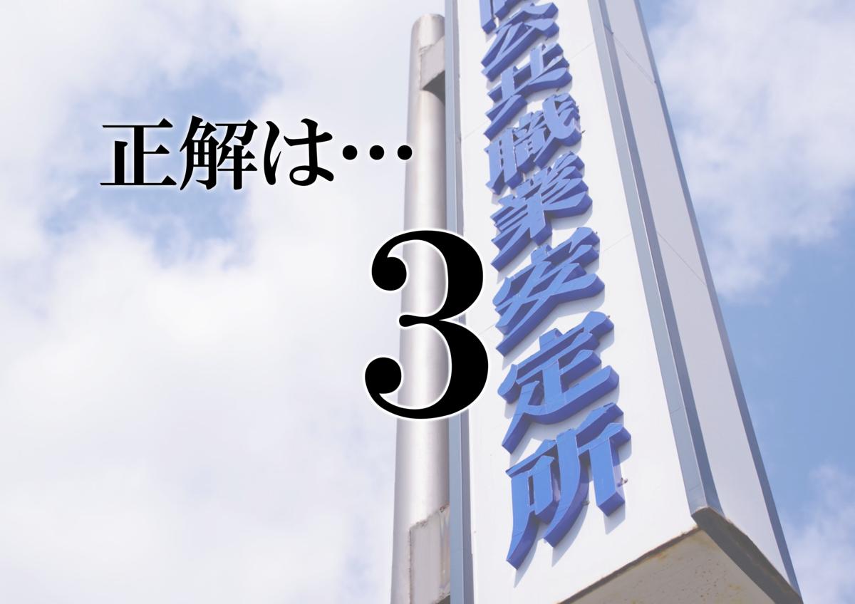 f:id:nojikoji1948:20201005000803p:plain