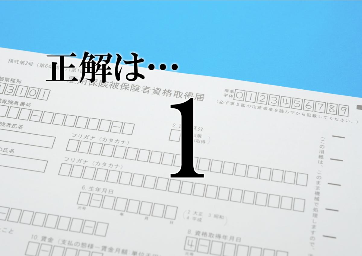 f:id:nojikoji1948:20201005000847p:plain