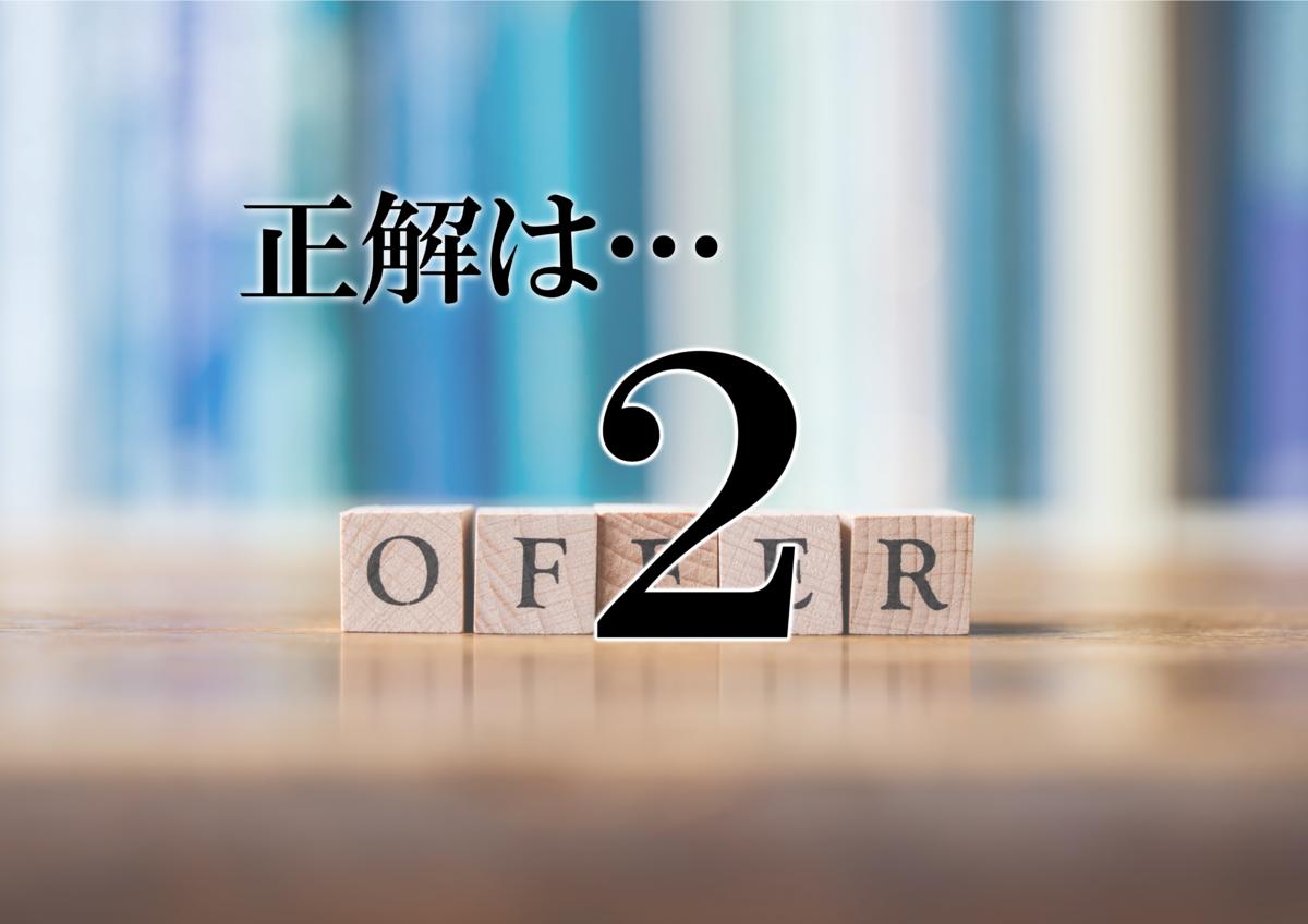 f:id:nojikoji1948:20201005000850p:plain