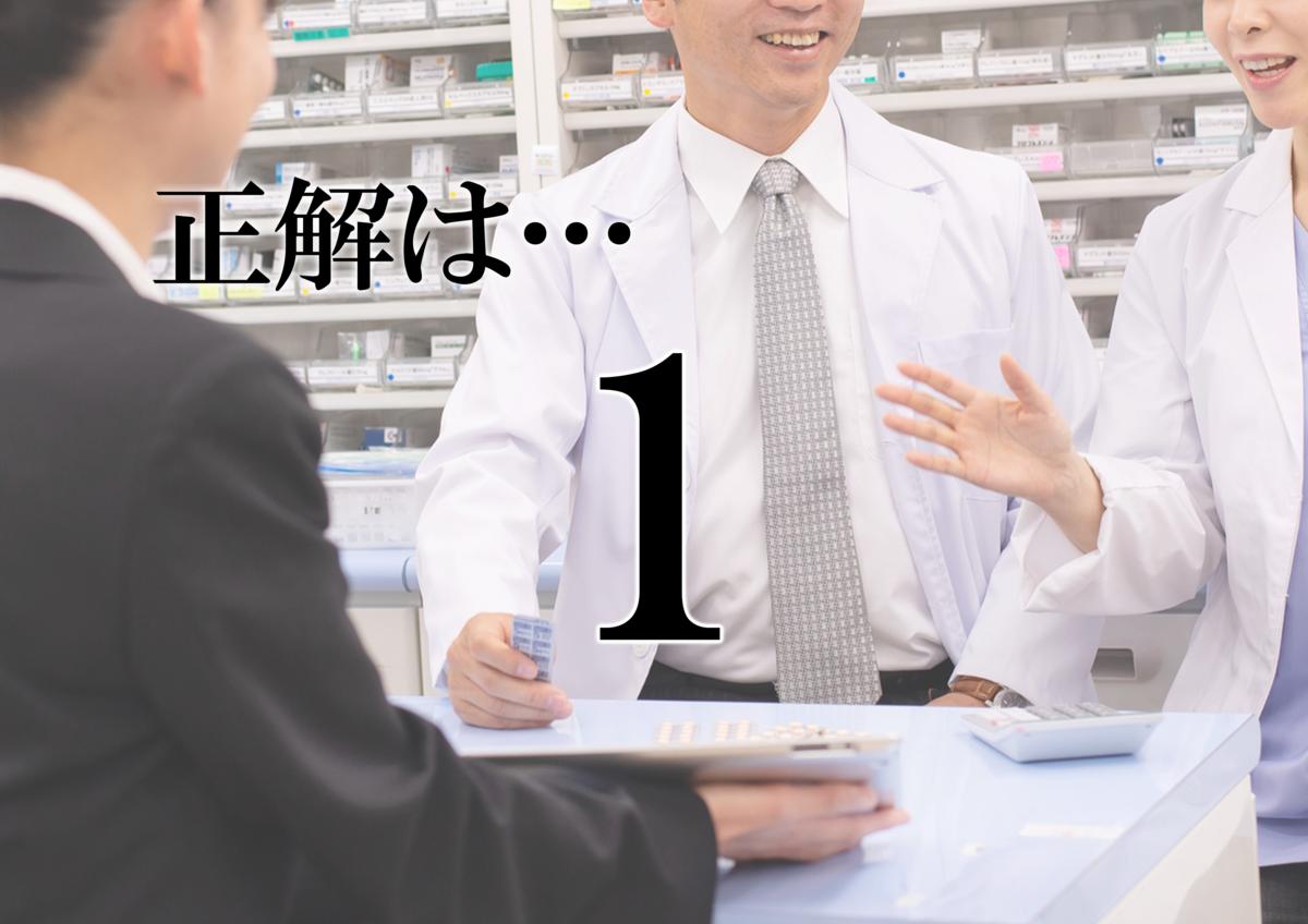 f:id:nojikoji1948:20201027181812p:plain