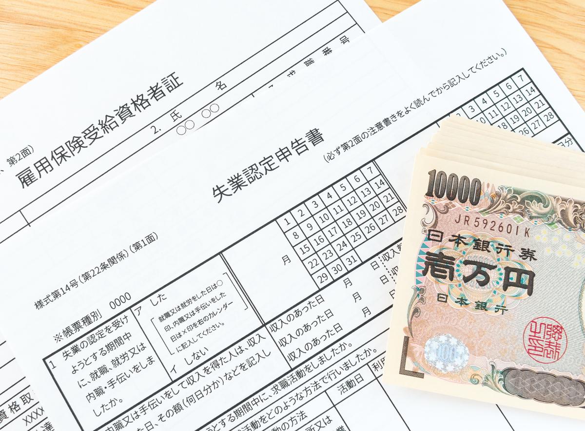f:id:nojikoji1948:20201201153744j:plain