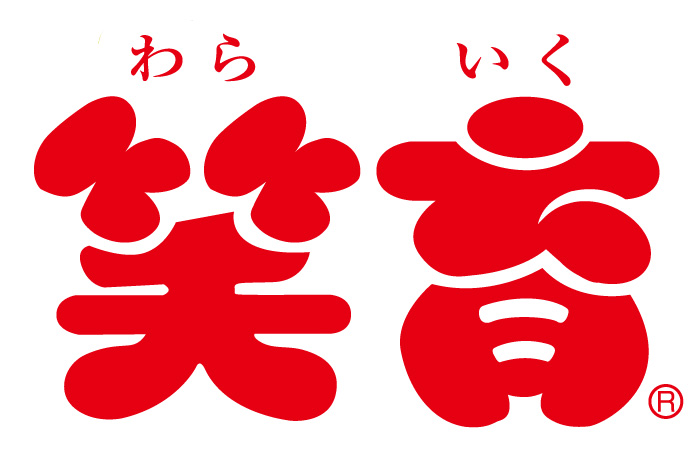 f:id:nojikoji1948:20201206224525j:plain