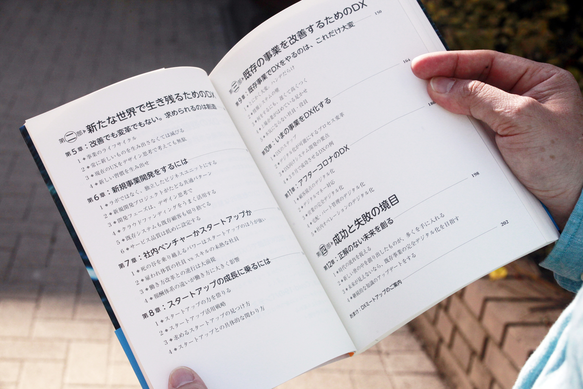 f:id:nojikoji1948:20210309144949j:plain