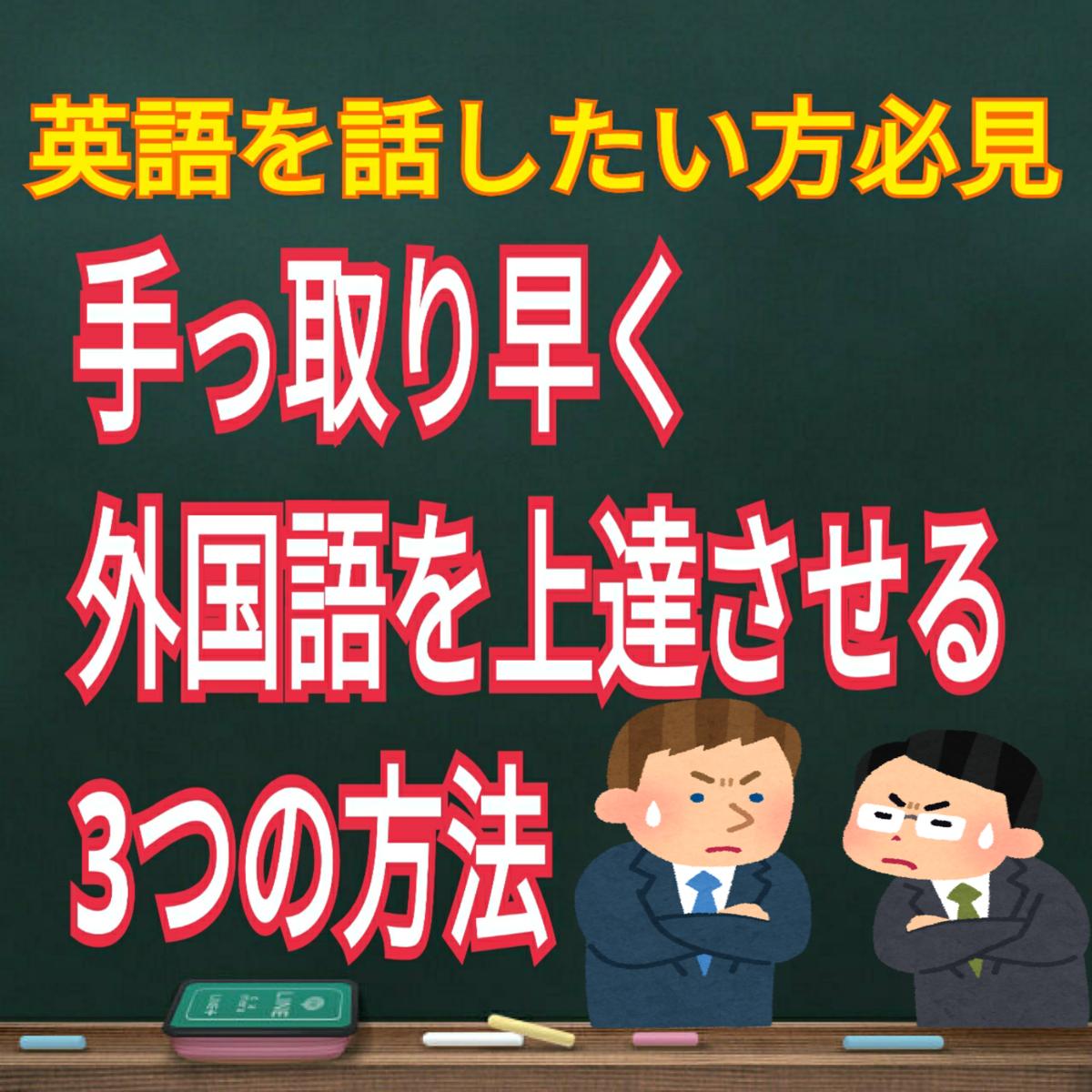 f:id:nojima_blog:20190627215456p:plain