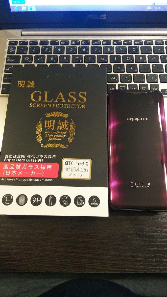 f:id:nojima_blog:20190628163025j:plain