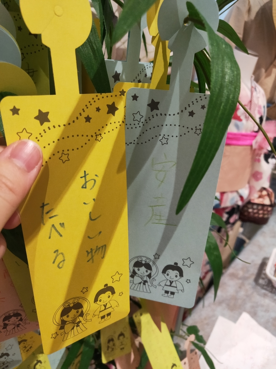 f:id:nojima_blog:20190702191510j:plain
