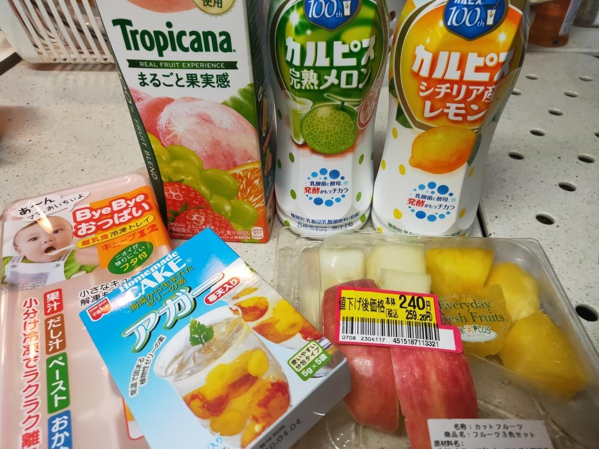 f:id:nojima_blog:20190709210211j:plain