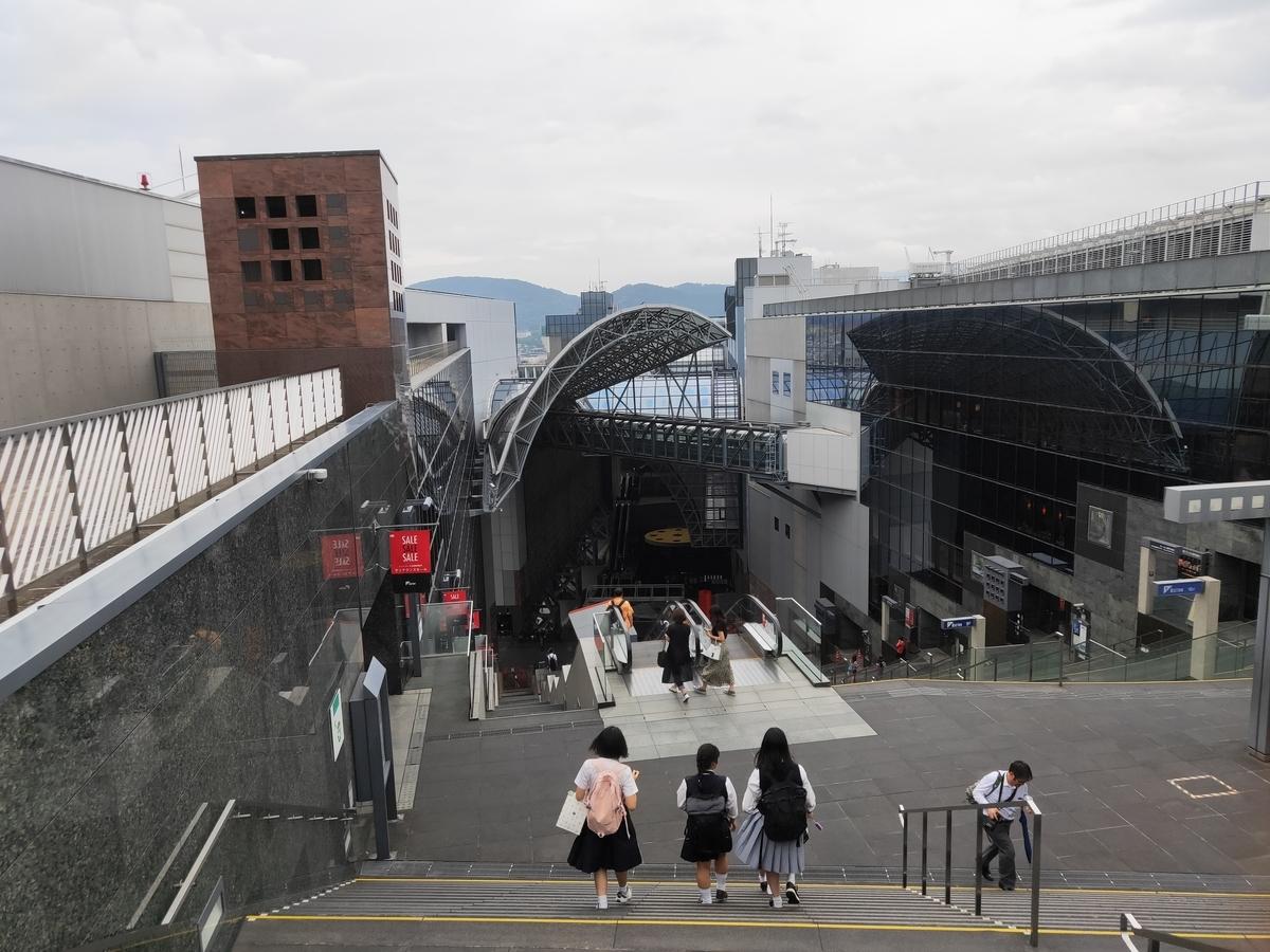f:id:nojima_blog:20190718180434j:plain