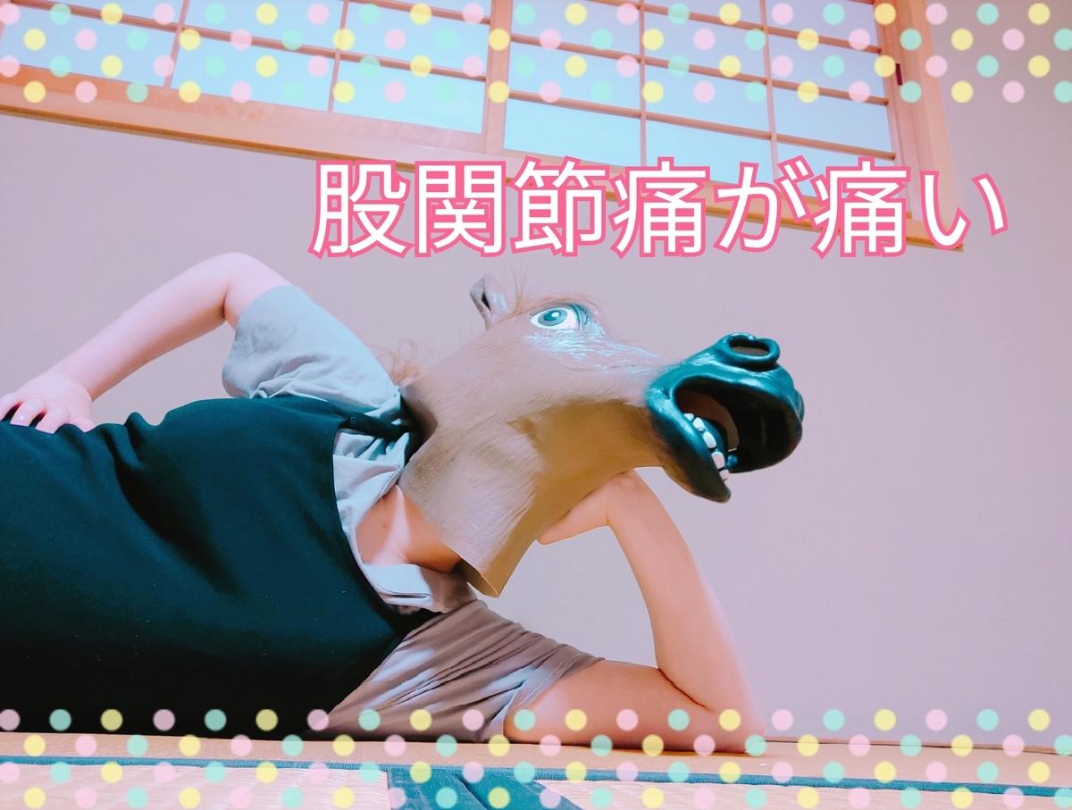 f:id:nojima_blog:20190720204232j:plain