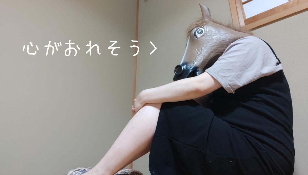 f:id:nojima_blog:20190720204330j:plain