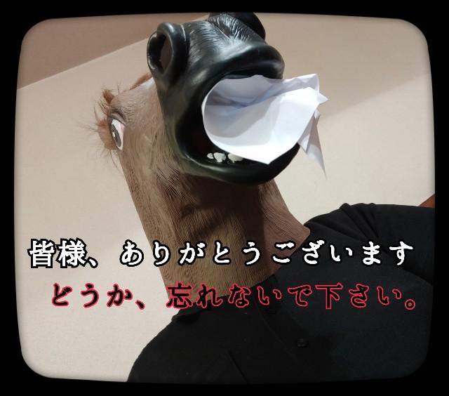 f:id:nojima_blog:20190724192530j:image