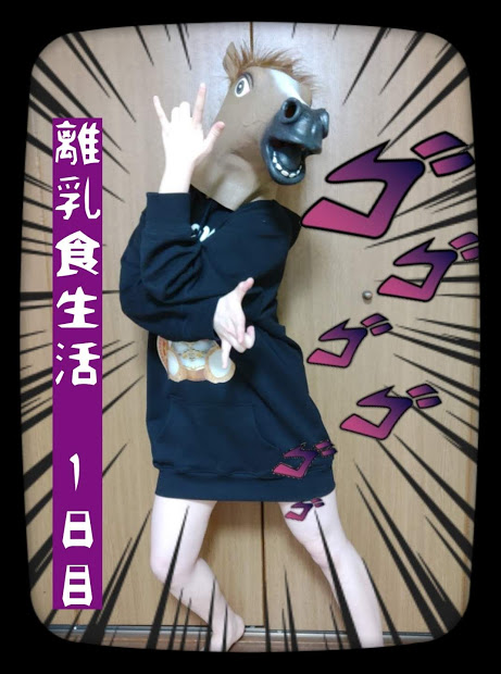 f:id:nojima_blog:20200219022254j:plain