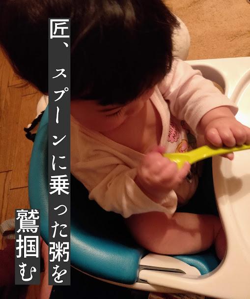 f:id:nojima_blog:20200219042448j:plain