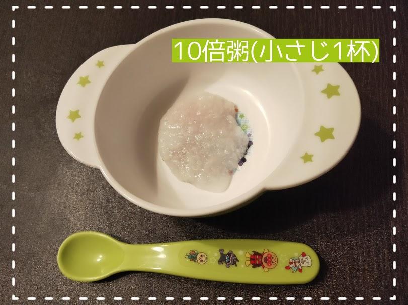 f:id:nojima_blog:20200219235032j:plain