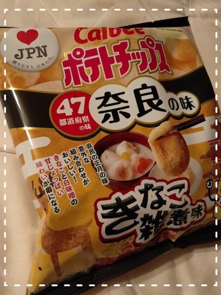 f:id:nojima_blog:20200219235038j:plain