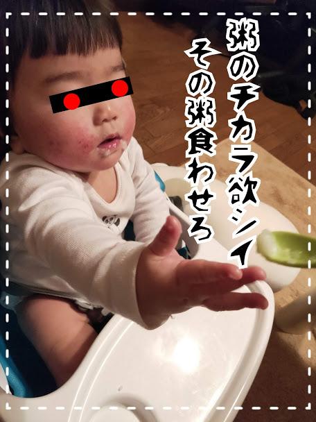 f:id:nojima_blog:20200219235049j:plain