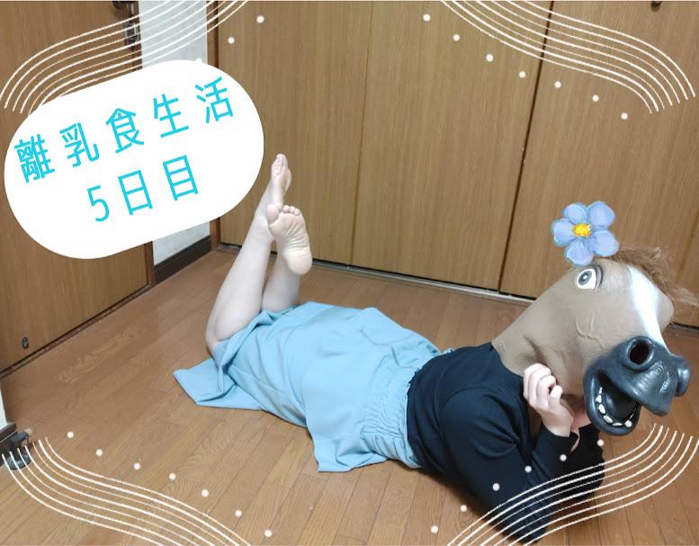 f:id:nojima_blog:20200223170253j:plain