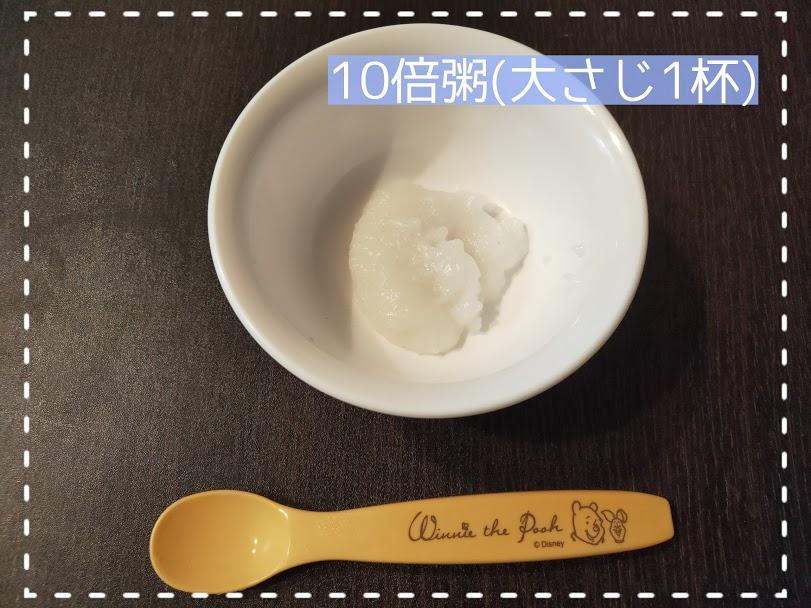 f:id:nojima_blog:20200223171927j:plain