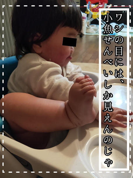 f:id:nojima_blog:20200223173648j:plain
