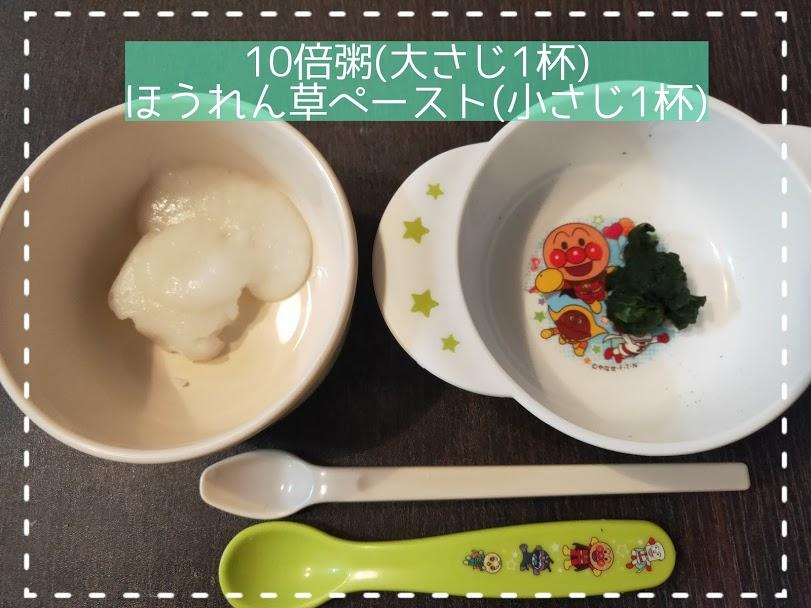 f:id:nojima_blog:20200226214339j:plain