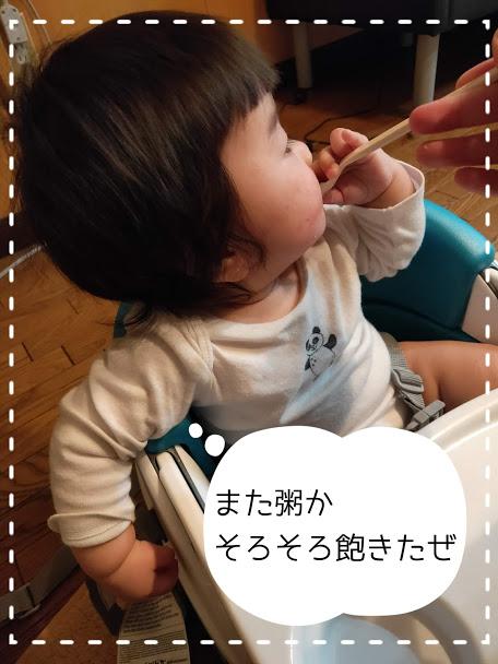 f:id:nojima_blog:20200226215410j:plain